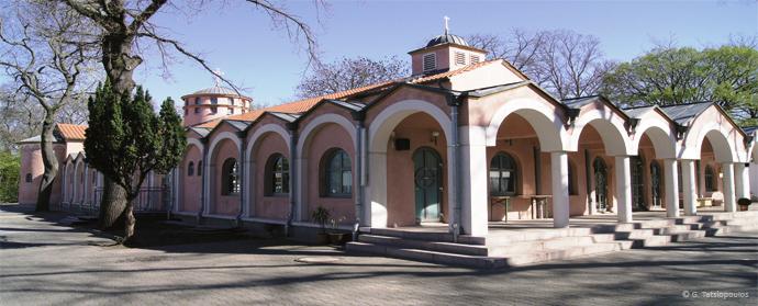 Griechisch Orthodoxe Kirchengemeine Prophet Elias Zu Frankfurt